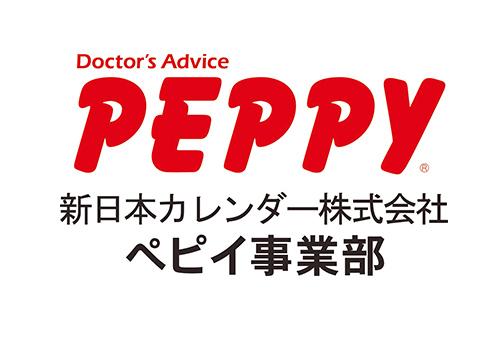 新日本カレンダー株式会社ペピイ事業部